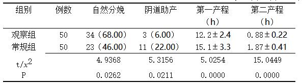 1571293105(1).jpg