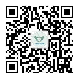2345截图20200630095337.png