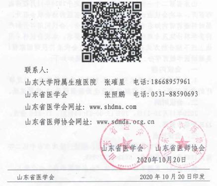 QQ截图20201027093010.png