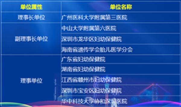 成员单位名单1.jpg