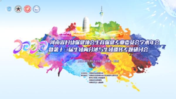 微信图片_20201117141959.jpg