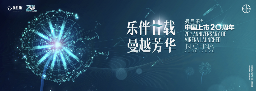 WeChat Image_20201208104433.png