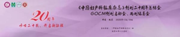 微信图片_20201224100208.jpg