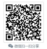 微信图片_20210819141432.png