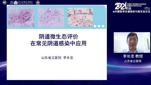 微信图片_20210901112222.jpg